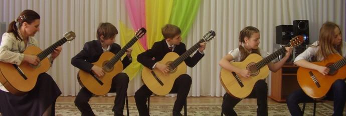 Отчетный концерт ДМШ№2